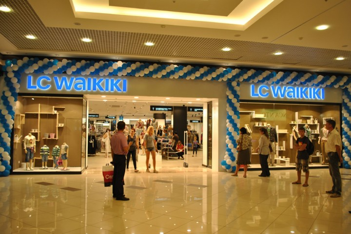 Lc waikiki одежда в астане каталог